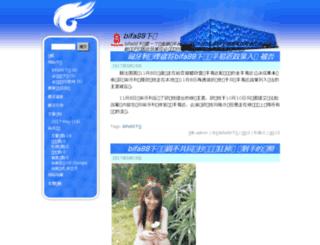 51685063.net screenshot