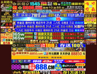 517lvyou.com screenshot