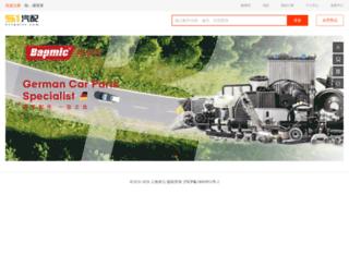 517parts.com screenshot