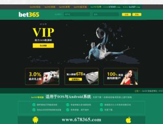 518yangzhi.com screenshot