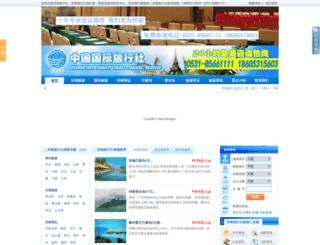 519tx.com screenshot