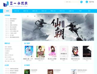 51bbnet.com screenshot