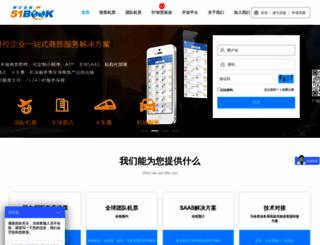 51book.com screenshot