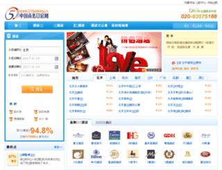 51booking.cn screenshot