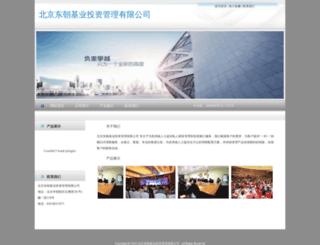 51caili.com screenshot