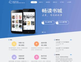 51changdu.com screenshot