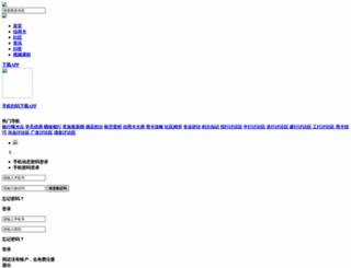51credit.com screenshot