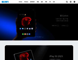 51cube.com screenshot