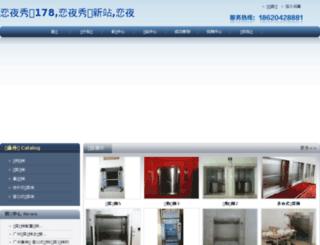 51deping.com screenshot