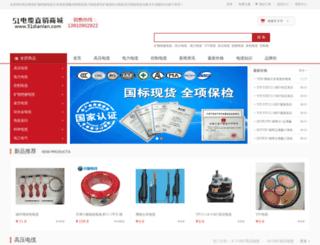 51dianlan.com screenshot
