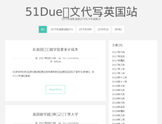51dueessay.org screenshot