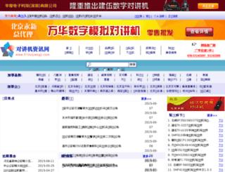 51duijiangji.com screenshot