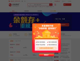 51duoying.com screenshot