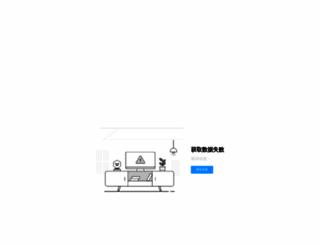 51dzt.com screenshot