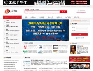 51dzw.com screenshot