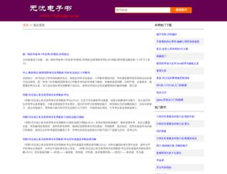 51ebooks.com screenshot