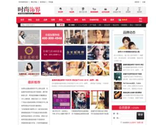 51fashion.com.cn screenshot