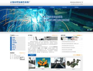 51hjsb.com screenshot