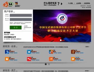 51hlife.com screenshot