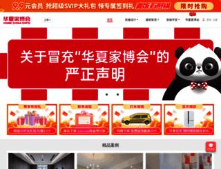 51jiabo.com screenshot