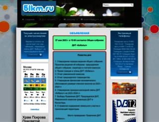 51km.ru screenshot