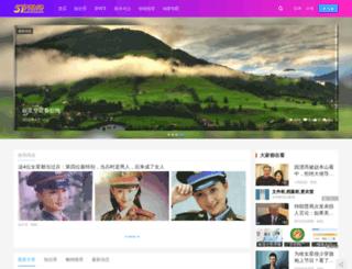 51kxg.com screenshot