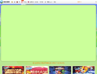 51mole.com screenshot