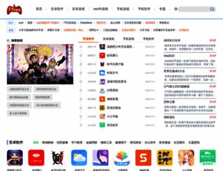 51nes.cn screenshot