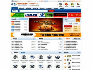 51penma.com screenshot