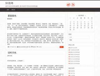 51pfw.com screenshot