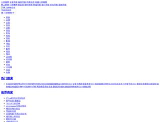 51pintan.com screenshot