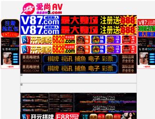 51prop.com screenshot