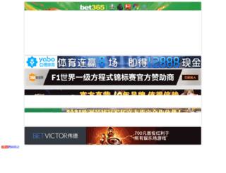 51ptjob.com screenshot