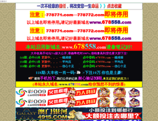 51qrcode.com screenshot