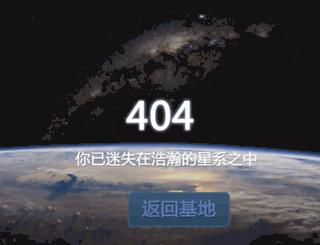 51rts.com screenshot