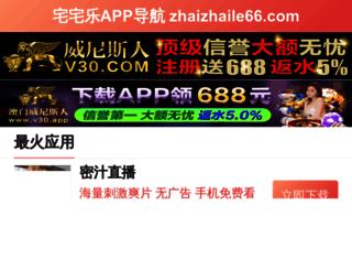 51sanke.com screenshot