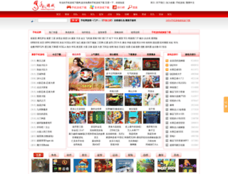 51sjyx.com screenshot