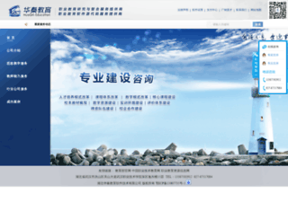 51tek.com screenshot