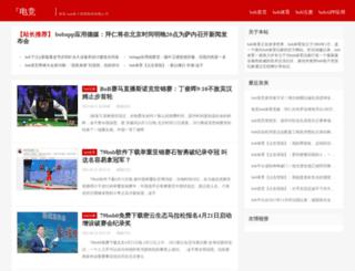 51thd.com screenshot