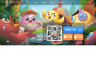 51v.cn screenshot