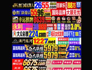 51vivi.com screenshot