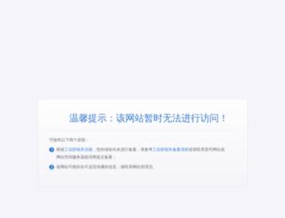 51wuyin.com screenshot