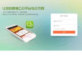 51wxq.com screenshot