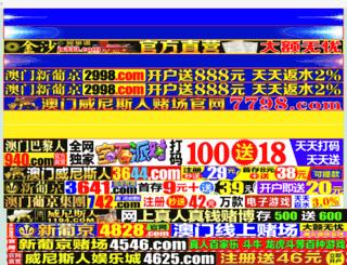 51xuanding.com screenshot