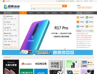 51yasai.com screenshot
