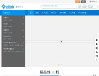 51zhichang.com screenshot