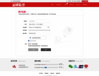 51zhile.com screenshot