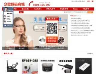 51zhonge.com screenshot