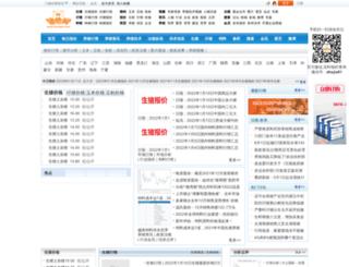 51zhujia.com screenshot