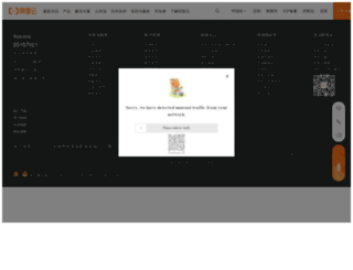 5201314.org.cn screenshot